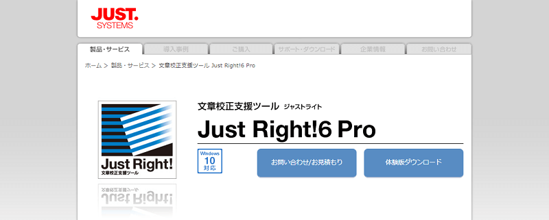 Just Right!6 Pro